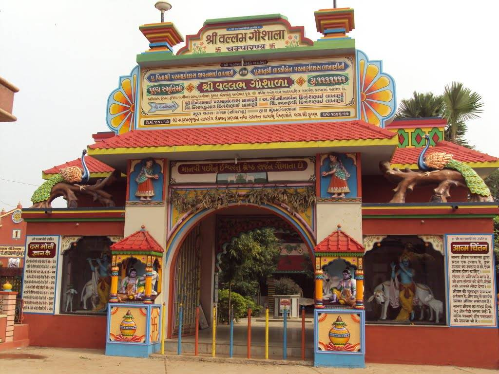 Famous temples in Champaran