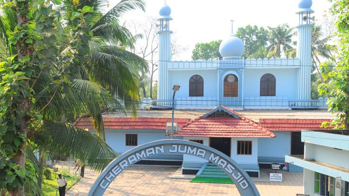 Cheraman Juma Masjid - World's 2nd Oldest Mosque