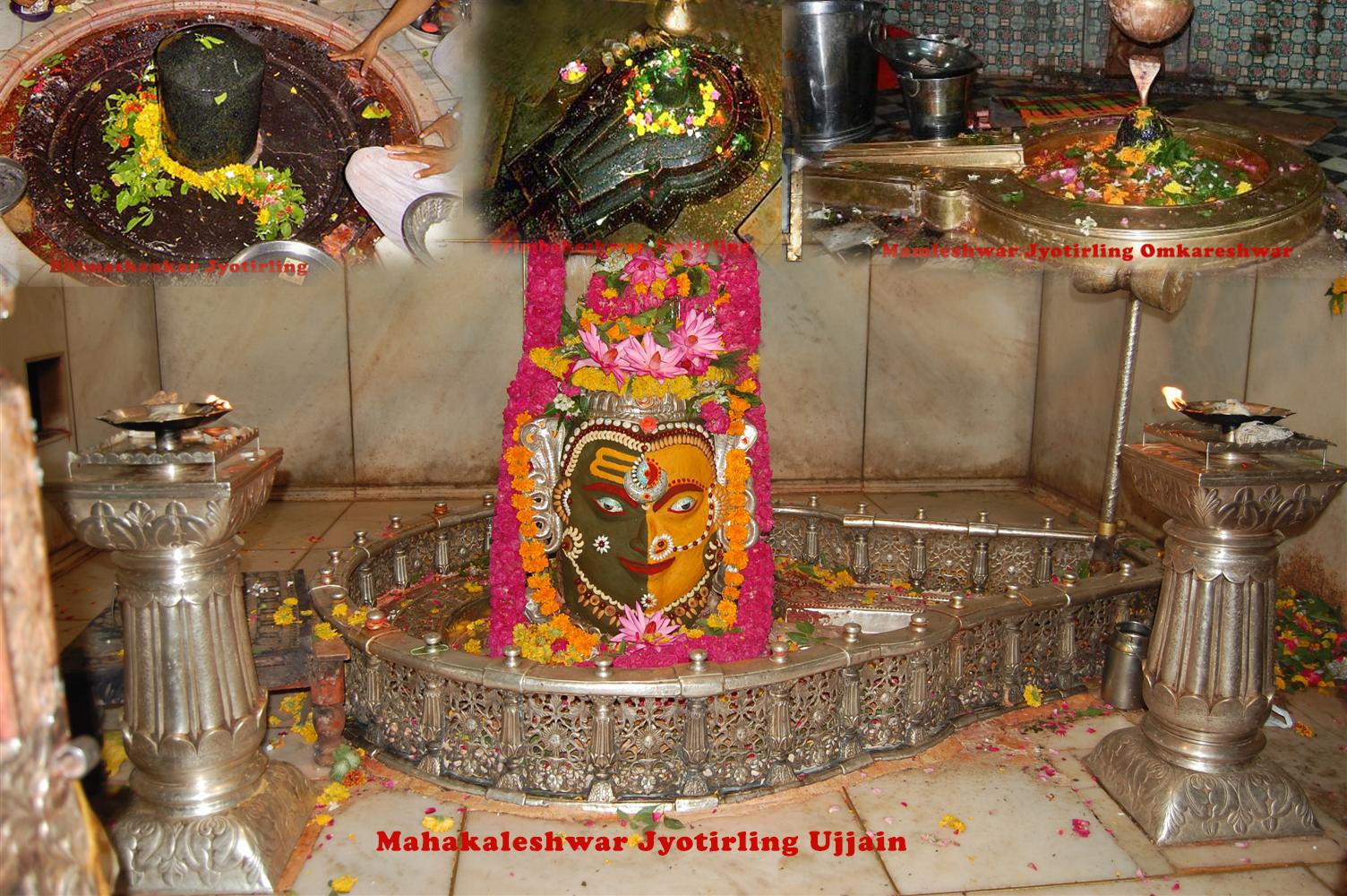 4 famous jyotirlinga yatra   ujjain mahakaleshwar