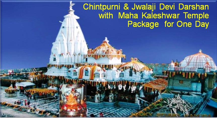vaishno devi helicopter package with Pkg Dtl Jwalaji Devi Kaleshwartemple Tourpackage on Bodhgaya Tour furthermore Aloft Chennai Omr It Expressway Hotel besides Vaishno Devi Tour Packages further 10 Best Places To Visit Near Jammu as well Matavaishnodevi org.