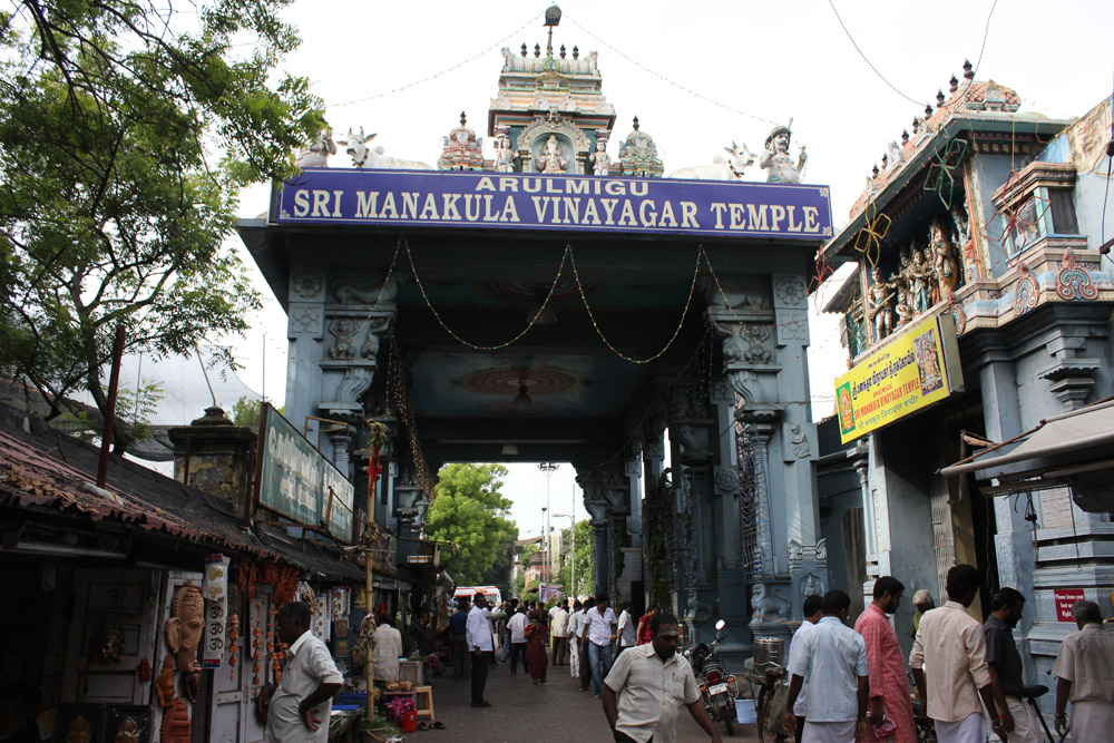 pondicherry Manakkula Vinayakar temple